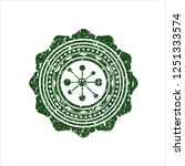 green business network icon...   Shutterstock .eps vector #1251333574