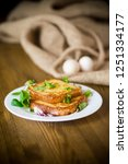 fried croutons in eggs with... | Shutterstock . vector #1251334177