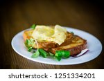 fried croutons in eggs with... | Shutterstock . vector #1251334201