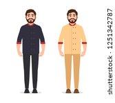chef cook dressed in jacket ... | Shutterstock .eps vector #1251342787