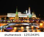 night view of moscow kremlin in ... | Shutterstock . vector #125134391