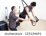 physical therapist working | Shutterstock . vector #125134691