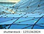 building structures aluminum... | Shutterstock . vector #1251362824