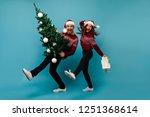 full length portrait of couple... | Shutterstock . vector #1251368614