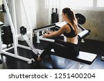 beautiful athlete exercising... | Shutterstock . vector #1251400204