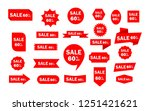 set of red sale icon banners in ... | Shutterstock .eps vector #1251421621