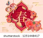 happy chinese new year with... | Shutterstock .eps vector #1251448417