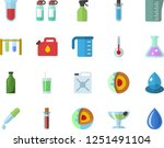 color flat icon set meashuring... | Shutterstock .eps vector #1251491104