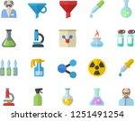 color flat icon set pulverizer... | Shutterstock .eps vector #1251491254
