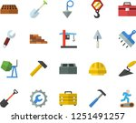 color flat icon set brick wall... | Shutterstock .eps vector #1251491257