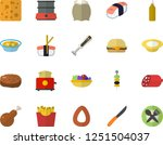 color flat icon set knives flat ... | Shutterstock .eps vector #1251504037