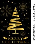 christmas tree golden ribbon... | Shutterstock .eps vector #1251505957