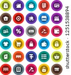 white solid icon set  wallet... | Shutterstock .eps vector #1251538894