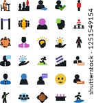 vector icon set   man tie... | Shutterstock .eps vector #1251549154