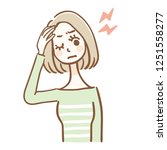 a woman with a headache. it is...   Shutterstock .eps vector #1251558277