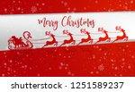 merry christmas   flying white... | Shutterstock .eps vector #1251589237