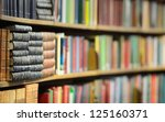 lexicons from public library | Shutterstock . vector #125160371