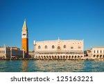 San Marco Square In Venice ...
