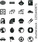 solid black vector icon set  ... | Shutterstock .eps vector #1251642871