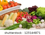 composition of vegetable with... | Shutterstock . vector #125164871