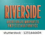 condensed comical 3d display... | Shutterstock .eps vector #1251666604