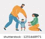 vector cartoon illustration of... | Shutterstock .eps vector #1251668971