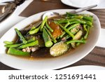 traditional filipino vegetable... | Shutterstock . vector #1251691441
