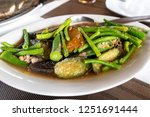 traditional filipino vegetable... | Shutterstock . vector #1251691444