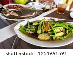 traditional filipino vegetable... | Shutterstock . vector #1251691591