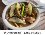 traditional filipino vegetable... | Shutterstock . vector #1251691597