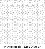 seamless geometric ornamental... | Shutterstock .eps vector #1251693817