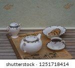 kassel germany04.11.2018 the... | Shutterstock . vector #1251718414