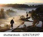rural scenery in japan      ... | Shutterstock . vector #1251719197