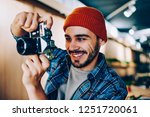 happy smiling hipster guy in... | Shutterstock . vector #1251720061