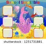 timetable with days of weeks... | Shutterstock .eps vector #1251731881