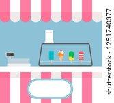 front of ice cream kios shop... | Shutterstock .eps vector #1251740377
