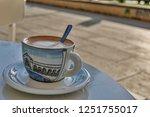 macchiato.cup full of macchiato ... | Shutterstock . vector #1251755017