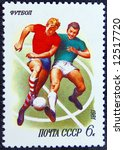 old postage stamp   Shutterstock . vector #12517720