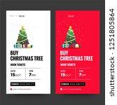 christmas tree app