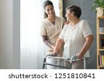 smiling beautiful caregiver and ... | Shutterstock . vector #1251810841