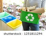 close up of a green basket with ... | Shutterstock . vector #1251811294