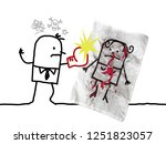 cartoon violent man hitting... | Shutterstock . vector #1251823057