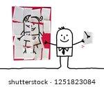 cartoon man with last missing... | Shutterstock . vector #1251823084