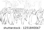 a crowded people are walking on ... | Shutterstock .eps vector #1251840067