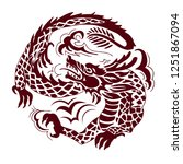 graphic dragon in chinese style ... | Shutterstock .eps vector #1251867094