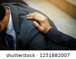 businesswoman use hand ... | Shutterstock . vector #1251882007