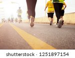 running is the perfect exercise ... | Shutterstock . vector #1251897154