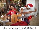 happy african american family... | Shutterstock . vector #1251934654