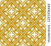 talavera pattern. indian... | Shutterstock .eps vector #1251936664