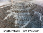 closeup of concrete texture ... | Shutterstock . vector #1251939034